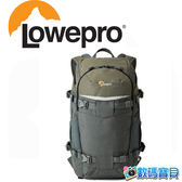 Lowepro 羅普 Flipside Trek BP 250 AW 火箭旅行家 後背 攝影背包 BP250AW【台閔公司貨】