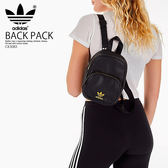 Adidas Originals Mini 愛迪達 三葉草 迷你 皮革 後背包 鱷魚皮 金標 CK5083