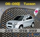 【鑽石紋】06-10年 Tucson 腳踏墊 / 台灣製造 工廠直營 / 現代 tucson海馬腳踏墊 tucson腳踏墊 tucson踏墊