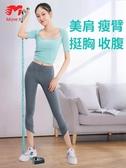 拉力器 彈力繩健身女拉力器擴胸器男 瑜伽健身鍛煉手臂拉力繩器材