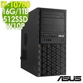 【現貨】ASUS E500G6 商用工作站 i7-10700/16G/512SSD+1T/W10P