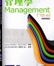 二手書R2YB 2012年1月初版《管理學 11e Brief Edition》