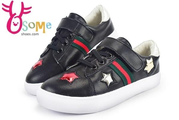 男童休閒鞋 真皮 翻玩GUCCI 星星 休閒鞋 韓版 J7518# OSOME奧森鞋業