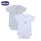 chicco-粉彩-短袖前側開連身衣二入-藍