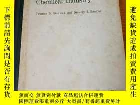 二手書博民逛書店phase罕見equilibria and fluid prop