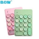數字鍵盤 BOW航世無線數字鍵盤鼠標外接ipad筆記本臺式電腦帶小鍵盤迷你財務會計辦公打字 8號店
