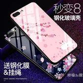 蘋果6s手機殼iphone7玻璃殼8plus女款新款七全包6plus硅膠潮超薄六保護套【快速出貨八折優惠】