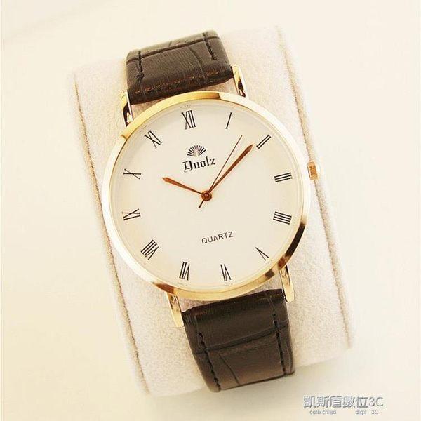 手錶女士學生韓版簡約休閒大氣男錶時尚潮流防水女錶男士情侶一對  凱斯盾數位3C