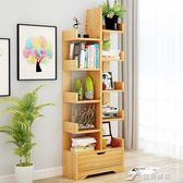 樹形書架落地小書柜 簡易置物架仿實木 簡約現代創意省空間學生用 樂芙美鞋 IGO