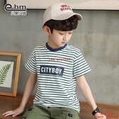 童裝男童短袖T恤兒童半袖條紋t恤衫中大童潮【齊心88】