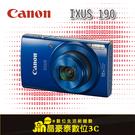 Canon IXUS 190 晶豪泰3C...