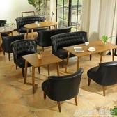 北歐網紅奶茶甜品店咖啡廳桌椅組合簡約休閒服裝店雙人卡座小沙發ATF 格蘭小舖