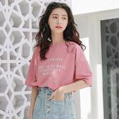 半袖 小清新粉色短袖T恤女學生夏裝寬鬆韓版百搭半袖上衣 非凡小鋪