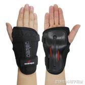 護腕止滑加強滑雪護手 加長護腕 輪滑護手掌滑冰護手 硬護手支撐強 維科特3C