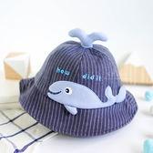 噴水鯨魚條紋漁夫帽 童帽 遮陽帽 帽子 防曬帽 漁夫帽