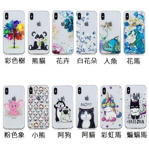 三星 Note10 Note10+ 透底浮雕TPU 手機殼 全包邊 軟殼 彩繪 保護殼