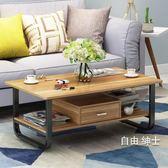 茶几簡約現代迷你多功能小桌子小戶型客廳簡易小茶桌長方形茶几桌WY