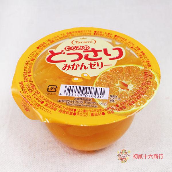 日本零食達樂美-鮮果果凍杯-柑橘250g【0216零食團購】4955129020001