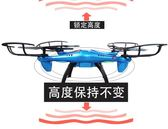 折疊空拍機 遙控飛機航拍 無人機高清直升機充電兒童耐摔玩具男孩四軸飛行器 99免運 宜品居家