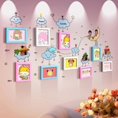 照片牆  7寸相框掛牆兒童卡通照片牆創意相框牆簡約現代牆貼 鹿角巷
