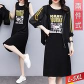 字母人物燙印背心裙套裝 L~5XL【774423W】【現+預】-流行前線-