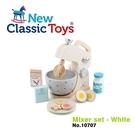 【荷蘭 New Classic Toys】木製家家酒攪拌機(優雅白)10707