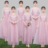 洋裝-伴娘禮服女新款姐妹團中長裙韓版結婚閨蜜裝大碼小春冬季