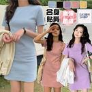 EASON SHOP(GW8083)韓版百搭純色長版OVERSIZE合身貼肩圓領短袖素色棉T恤裙連身裙洋裝女大尺碼內搭