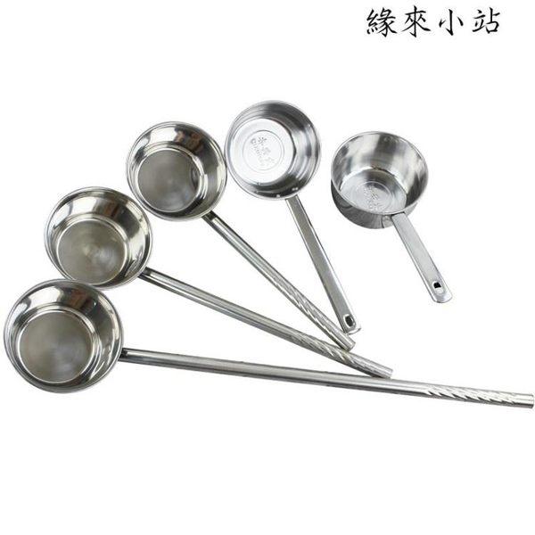 不銹鋼水勺加長長柄水瓢