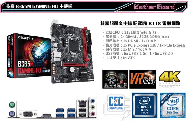 【技嘉平台】i5六核{終結使者S}RTX2070-8G獨顯Win10電玩機(i5-9400F/16G/1TB_SSD/RTX2070-8G)