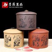 紫砂茶葉罐茶器具配件