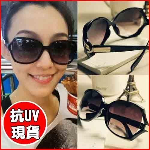 太陽眼鏡 墨鏡 百搭大框墨鏡 經典明星款 防紫外線太陽鏡【B9011】