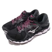 Mizuno 慢跑鞋 Wave Sky 2 黑 粉紅 白 二代 足弓入門款 舒適緩震 運動鞋 女鞋【PUMP306】 J1GD1802-43