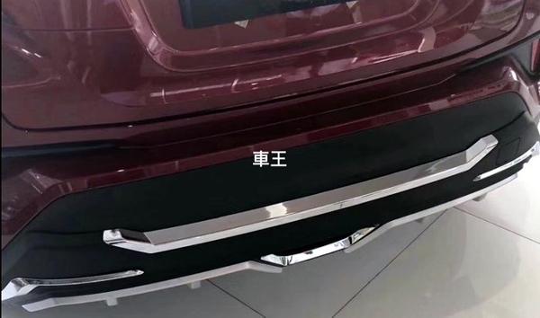 【車王汽車精品百貨】Toyota CHR C-HR 前後保桿 保護桿 防撞桿 前後包 大包圍 小包圍