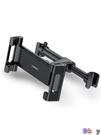 【貝貝】手機支架平板支架 后排椅背支撐 車內用品 后座手機架