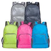 折疊雙肩運動旅行背包 1入【BG Shop】5色供選