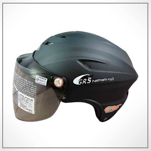 GRS 760 半頂 安全帽 雪帽 瓜皮帽 內襯可拆洗 附原廠鏡 消光黑 平黑
