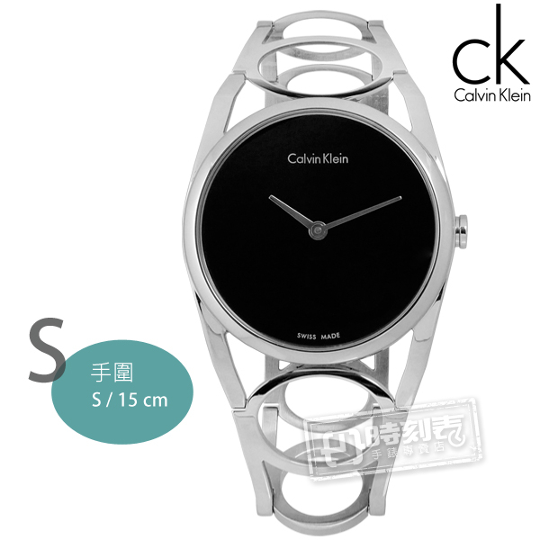 CK / K5U2S141 / Round 迷人優美光環不鏽鋼腕錶 黑色 32mm