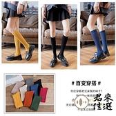 3雙裝 小腿襪子女中筒襪純棉潮薄款瘦腿過膝長襪jk長筒【君來佳選】