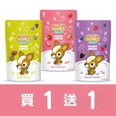【買1送1】HOURS 皮皮奧斯 天然優格餅-奇異果/草莓/綜合果莓 20g【佳兒園婦幼館】