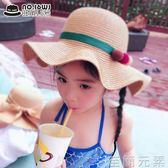 小清新寶寶大童防曬太陽帽子女童夏沙灘帽波浪草帽遮陽帽兒童涼帽 至簡元素