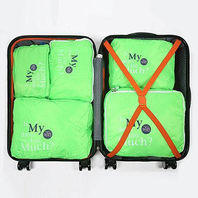 旅行收納袋 3