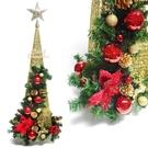 【摩達客】90CM紅金色系聖誕裝飾星星四...