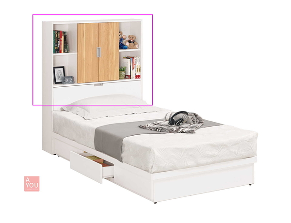 卡爾3.5尺書架型床頭箱 大特價7000元(大台北免運費)【阿玉的家2019】