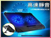 第四代散熱器帶支架電腦桌USB 風扇筆電散熱座筆記電腦支持任意大小LED 燈散熱器散熱墊