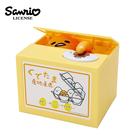 【日本正版】蛋黃哥 偷錢箱 存錢筒 儲金箱 小費箱 gudetama 三麗鷗 Sanrio SHINE - 789186