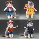寵物cos衣服 萬圣節狗狗衣服貓咪寵物穿的節日cos服裝帶帽氣氛裝扮品搞怪創意