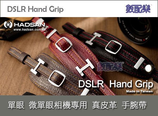 *數配樂* HADSAN Hand Grip 真皮皮革 皮質 單眼相機 手腕帶 NEX6 GF6 NEX5T 700D 70D D5300 D5200 D700 D7100