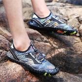 10男童涉水鞋中大童12戶外溯溪鞋速干游泳鞋透氣13男孩運動鞋15歲