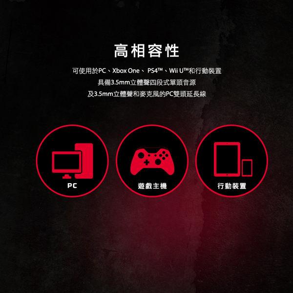 【高CP值】 金士頓 HyperX Cloud Stinger 電競耳機(HX-HSCS-BK/AS)
